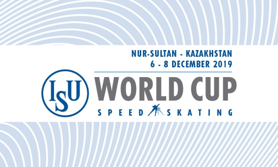World Cup Nur Sultan logo