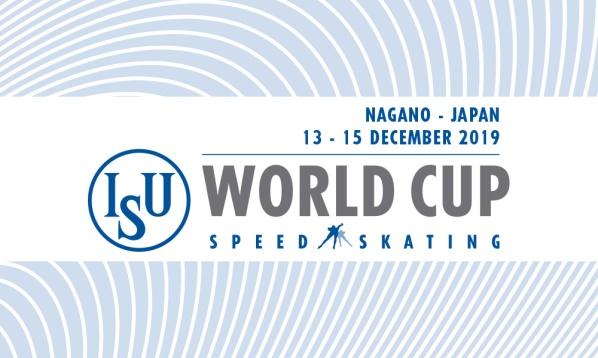 Nagano world cup logo